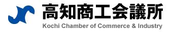 高知商工会議所ロゴ
