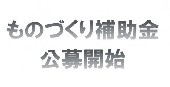 monohojo-logo